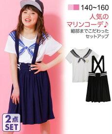 d5dd92a19e7c8 アウター キッズ 2点セット(ジャンパースカート+Tシャツ)(女の子 子供服・