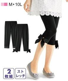 レギンス 大きいサイズ レディース 綿混 裾デザイン 7分丈 2枚組 黒 4L〜5L/6L ニッセン nissen