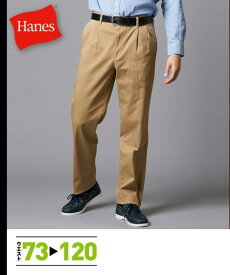 ヘインズ パンツ カジュアル メンズ ワンウオッシュツータック チノ ベージュ系/ライトベージュ系/黒系 ウエスト73〜120cm ニッセン