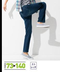 ジーンズ ストレート デニム 大きいサイズ カジュアル メンズ メガ ストレッチ 5ポケット ニット パンツ 選べるレングス ネイビー/ライトブルー/ネイビー/ライトブルー ウエスト115/120/130/140cm ニッセン nissen