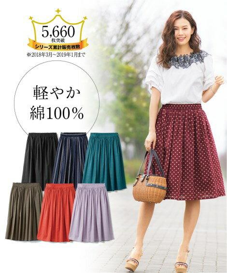 ニッセン スカート 大きいサイズ レディース  nissen L LL 2L 3L 4L 5L 6L 8L 10L 綿100%ひざ丈フレアスカート