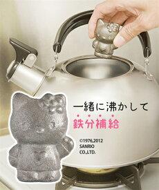 キティちゃんの鉄玉 キッチン ニッセン