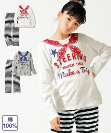 335aea8999366 アウター キッズ 綿100%マリンパジャマ(女の子 子供服・ジュニア服) 春