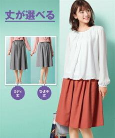 スカート ひざ丈 大きいサイズ レディース ギャザー ひざ中丈 オレンジ/黒/杢グレー L〜10L ニッセン