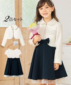 2bf51d2b5bda0 スーツ フォーマル キッズ 卒園式・入学式 アンサンブル ボレロ + ワンピース 女の子 子供服