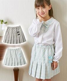 f94ee6616d56b スカート フォーマル キッズ 卒園式・入学式 プリーツ パンツ イン 女の子 子供服 ウェア