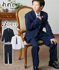 11a874ec8687b スーツ フォーマル キッズ ヒロミチナカノ 卒業式 3点セット ジャケット + シャツ +長丈 パンツ