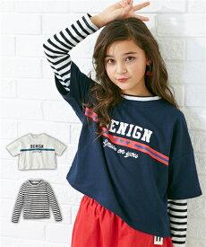 9d15440aa53cf トレーナー キッズ 2点セット ドルマン Tシャツ +ボーダー 女の子 子供服・ジュニア服