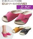 AKAISHI 靴 レディース アーチフィッター603 指圧 アプリコット/ローズ 22.0〜22.5/23.0〜23.5/24.0〜24.5cm ニッセン…