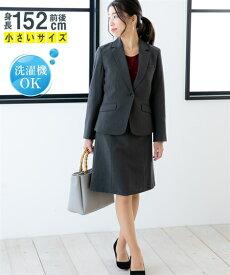 スーツ オフィス 小さいサイズ レディース 洗える定番セミフレア スカート チャコールグレー系/黒無地 P11〜P9 ニッセン