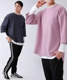 パジャマ 大きいサイズ カジュアル メンズ ミニ裏毛7分袖ビックシルエット トレーナー リラックス チャコール/パープル 3L/4L/5L ニッセン