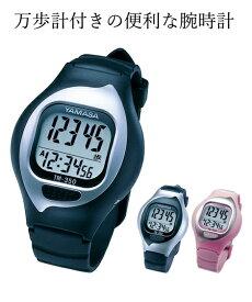 NEWとけい万歩 TM-350 ヘルスケア シルバー/ピンク/ブラック ニッセン