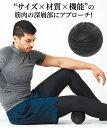 ドクターエア 3Dコンディショニングボール ダイエット フィットネス ブラック ニッセン