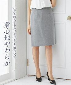 スカート ひざ丈 レディース モクロディ 上下別売 スーツ オフィス グレー杢 M/L ニッセン
