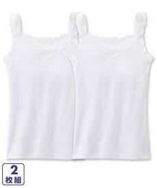 キッズ カップイン キャミソール 2枚組 女の子 子供服・ジュニア服 肌着 トップス ブラック/ホワイト 身長140/150/160cm ニッセン