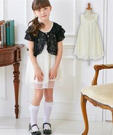 3f49261378ce4 ワンピース キッズ 樹脂製パール付 フォーマル 女の子 子供服 ウェア スーツ オフホワイト 身長140cm