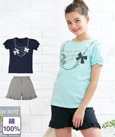 524eb35130921 アウター キッズ 綿100% フェミニンプリント 半袖 パジャマ 女の子 子供服・ジュニア服 ネイビー