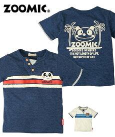 76f3543b8a391 Tシャツ カットソー キッズ ZOOMIC ズーミック 開き見せアップリケ 半袖 男の子 子供服 トップス アイボリー