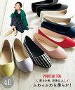 靴(シューズ) やわらかカッターシューズ(低反発中敷)(ワイズ4E) ニッセン nissen