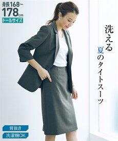 レディーススーツ トールサイズ 洗える7分袖タイトスカートスーツ ニッセン nissen