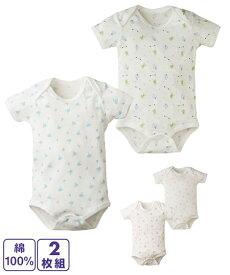 0045fe1e78753 ベビー 綿100% フライス 半袖 ボディ スーツ 2枚組 男の子 女の子 子供服・
