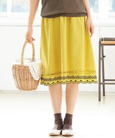 スカート ひざ丈 大きいサイズ レディース 裾刺しゅうギャザー イエロー/ブラウン L〜10L ニッセン