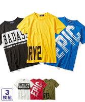 5b5a895a95a74 PR Tシャツ カットソー キッズ 綿混ロゴプリント 半袖 3枚組 男.