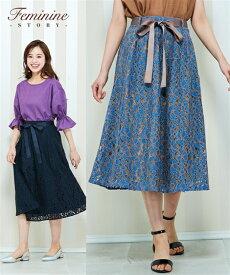 スカート ひざ丈 大きいサイズ レディース グログランリボン付レース ネイビー/ブルー 8L/10L ニッセン