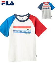 FILA スポーツウェア キッズ 半袖 Tシャツ 男の子 女の子 子供服 ジュニア服 白/杢グレー 身長130/140/150/160cm ニッセン