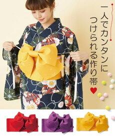 浴衣 小物 大きいサイズ レディース 一人で簡単につけられる作り帯 黄/紫/赤 L〜5L/6L〜10L ニッセン