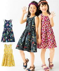 42d900dfd1fc8 ワンピース キッズ 肩リボンが可愛い サン ドレス 女の子 子供服・ジュニア服 チュニック イエロー
