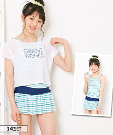 0ab7bfb96e7 水着 キッズ セパレート カバー アップ付き 女の子 子供 ジュニア スポーツウェア ミント/紺 身長130