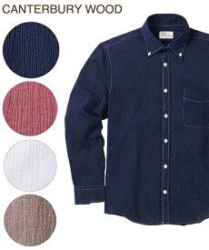 シャツ カジュアル 大きいサイズ メンズ CANTERBURY WOOD カンタベリーウッド クレープ 長袖 トップス ブラウン/紺/赤/白 3L/4L/5L ニッセン