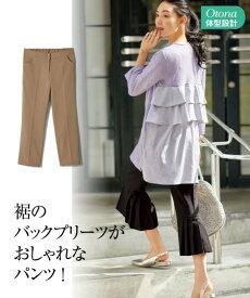 パンツ 大きいサイズ レディース 後裾プリーツデザ インク ロップド モカ/黒 96C〜102C ニッセン