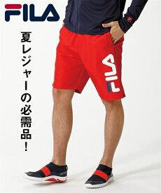 FILA パジャマ カジュアル メンズ サーフ パンツ リラックス ネイビー/赤 M/L/LL ニッセン