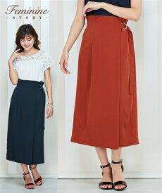 スカート ひざ丈 大きいサイズ レディース ナローシルエット ネイビー/レンガ 4L/5L/6L ニッセン