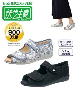 靴 大きいサイズ レディース 快歩主義 アサヒ ゆったり シューズ L133SL ネイビー柄/ブラック 22〜25cm ニッセン nissen
