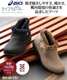 ブーツ 靴 レディース ライフウォーカー3 W ボア ショート トープグレー/ブラック 22.0〜22.5/23.0〜23.5/24.0〜24.5cm ニッセン nissen