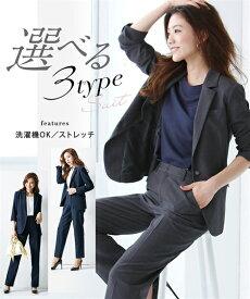 スーツ 大きいサイズ レディース 洗える タテヨコ ストレッチ パンツ チャコールグレー/ネイビー/黒 4L/5L/6L/8L ニッセン nissen