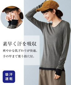 Tシャツ カットソー 大きいサイズ レディース 指穴袖 デザイン レイヤード風 吸汗速乾 ブルー系ボーダー/杢グレー系 L〜10L ニッセン
