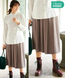 スカート ひざ丈 大きいサイズ レディース プリーツ モカ/黒 LLC〜10LC ニッセン