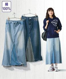 スカート ロング丈 マキシ丈 大きいサイズ レディース 綿100% デザイン デニム ロング インディゴブルー/ブルー系ストライプ L〜10L ニッセン