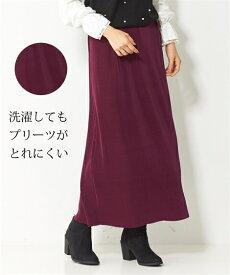 スカート ロング丈 マキシ丈 大きいサイズ レディース 洗濯してもとれにくい カットソー プリーツ ロング ブラウン/ボルドー/黒 8L/10L ニッセン