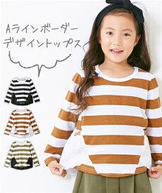Tシャツ カットソー キッズ 選べる3タイプ デザイン 女の子 子供服 ジュニア服 トップス オフホワイト〜紺 肩フリル 身長80〜160cm ニッセン