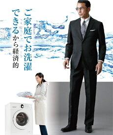 スーツ ビジネス メンズ 洗えるお買得 シングル2つボタン+ツータック パンツ 黒 A4:165_78〜BB8:185_100 身長 ウエスト、単位:cm ニッセン