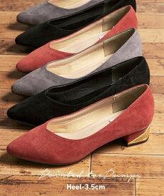 パンプス レディース デザイン ヒールVカットポインテッドトゥ 靴 グレー/ピンク/ブラック 22.0〜22.5/23.0〜23.5/24/24.5cm ニッセン