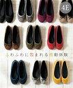 靴(シューズ) やわらかバレエシューズ(ワイズ4E) ニッセン nissen
