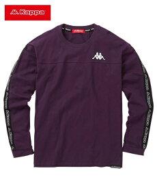 Tシャツ カットソー カジュアル メンズ KAPPA カッパ 袖ロゴテープ 長袖 トップス チャコール/パープル/ブラック M/L/LL ニッセン