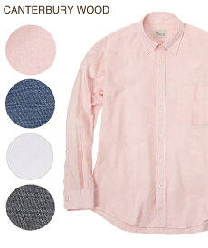 シャツ カジュアル 大きいサイズ メンズ CANTERBURY WOOD カンタベリーウッド 綿100% オックス ボタンダウン 長袖 トップス グレー/ピンク/紺/白 3L/4L/5L ニッセン