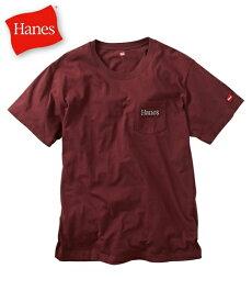 ヘインズ Tシャツ カットソー 大きいサイズ カジュアル メンズ 綿100% ポケット付き 半袖 トップス ブラック/ヘザーグレー/ホワイト/マルーン 3L ニッセン